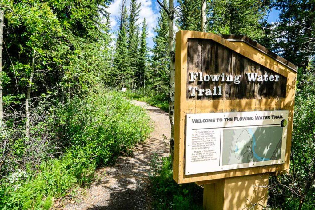 Flowing Water Interpretive Trail - trailhead