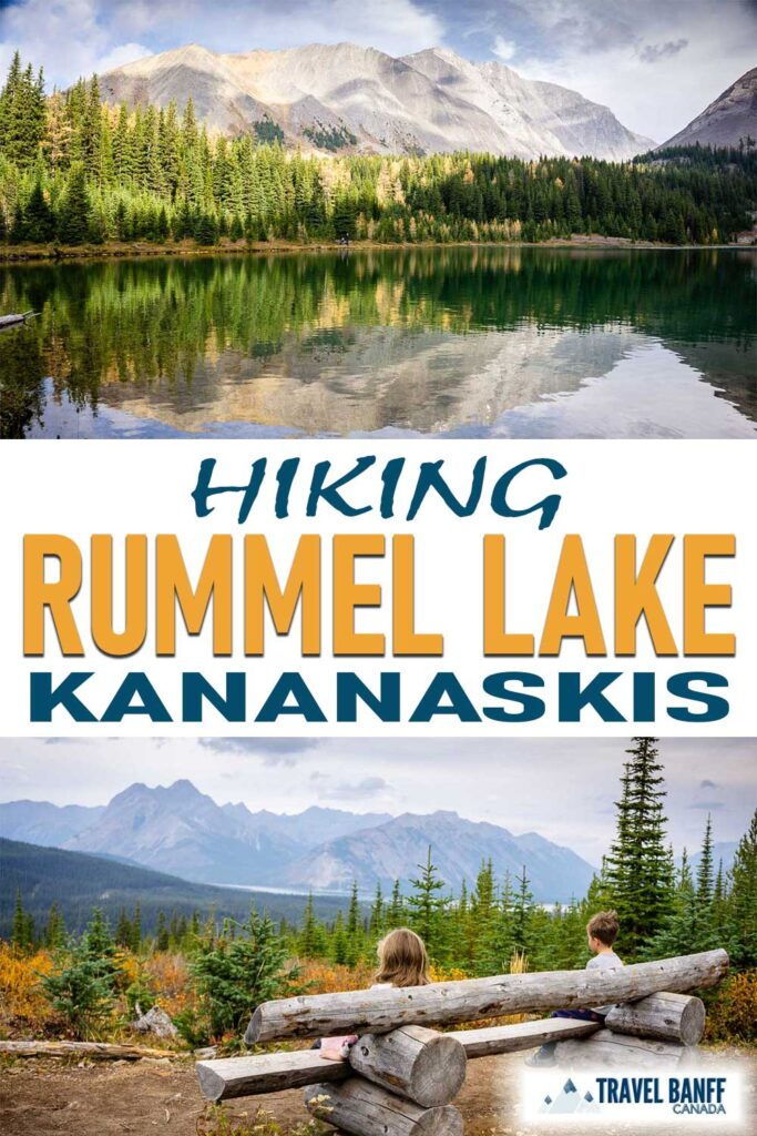 Don't miss hiking to Rummel Lake in Kananaskis. It's one of our favorite fall hikes that's well worth the effort! Aside from incredible views, this is also a great larch hike in Kananaskis.